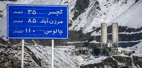 افتتاح آزمایشی تهران - شمال با دستور رئیس جمهور غافلگیرکننده بود
