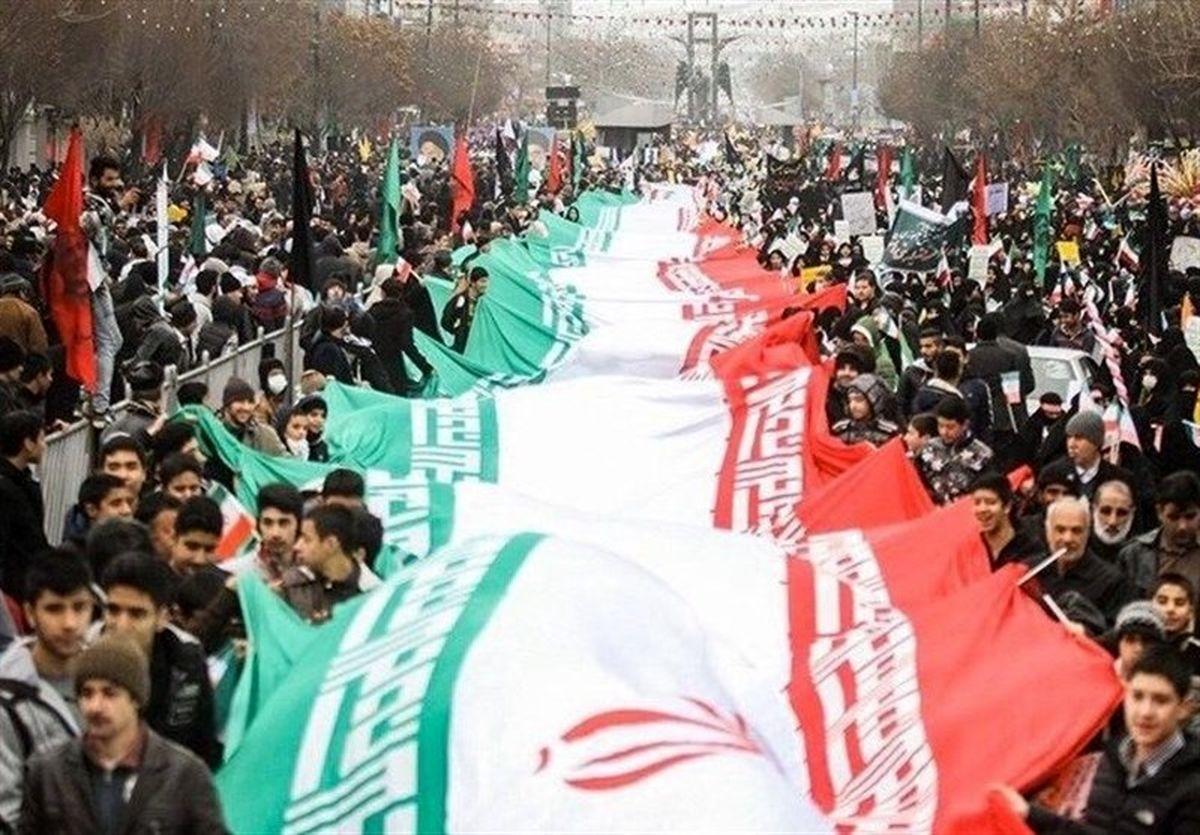 اخبار لحظه به لحظه از راهپیمایی ۲۲ بهمن