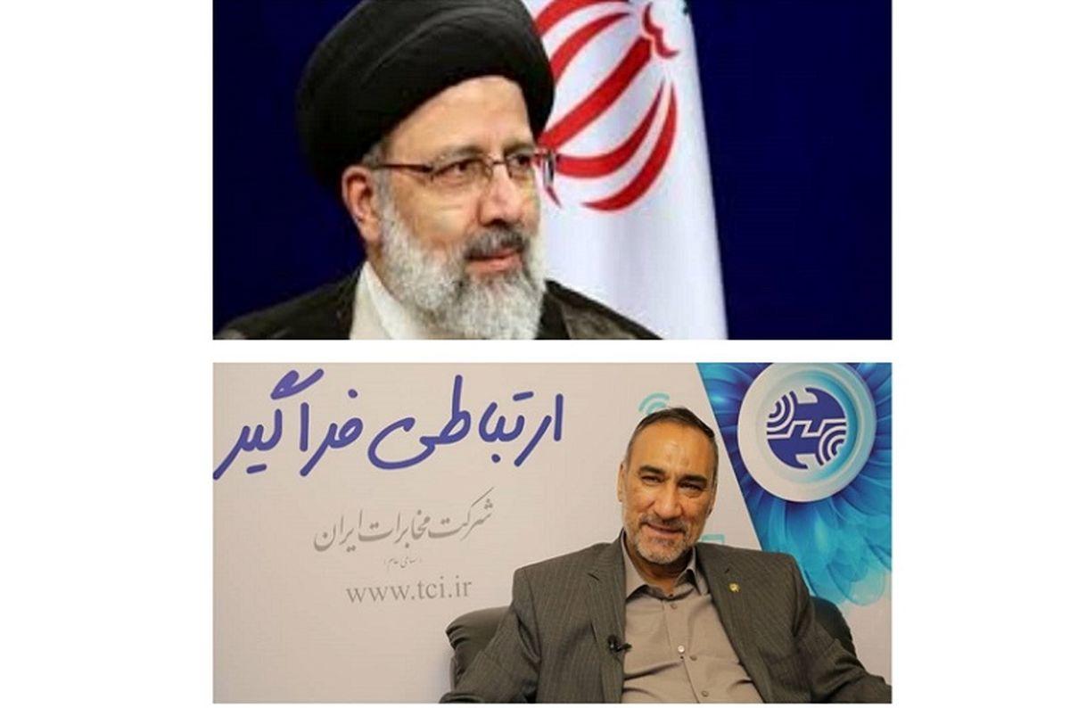 پیام تبریک مدیر عامل شرکت مخابرات ایران به رئیس جمهور منتخب