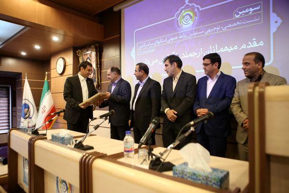 بیمه ایران شریک محوری را سرلوحه امور اطلاع رسانی قرار دهد