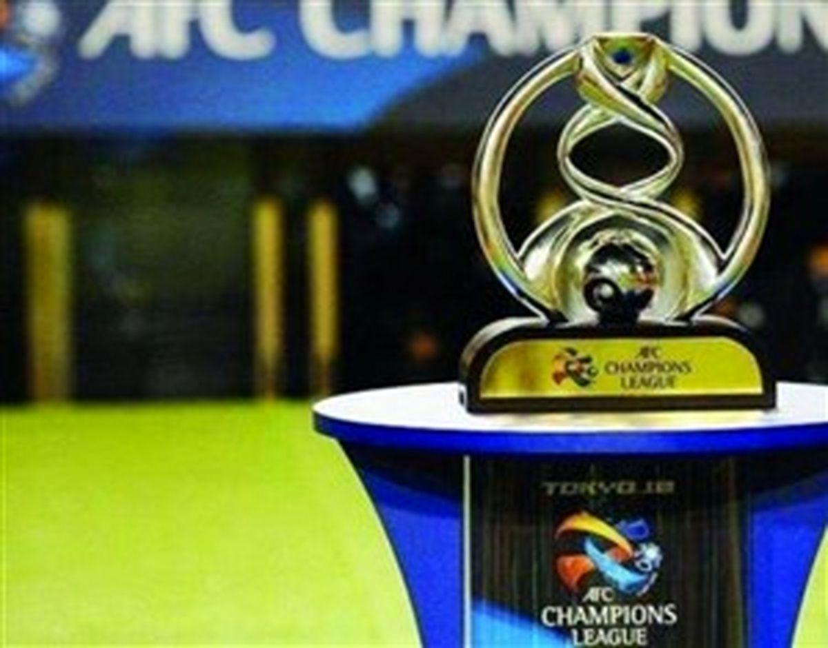 راهنمای قرعه کشی لیگ قهرمانان آسیا 2020