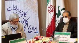 رییس کانون زبان ایران بر تعامل بیشتر بین دانشگاه و کانون زبان تاکید کرد