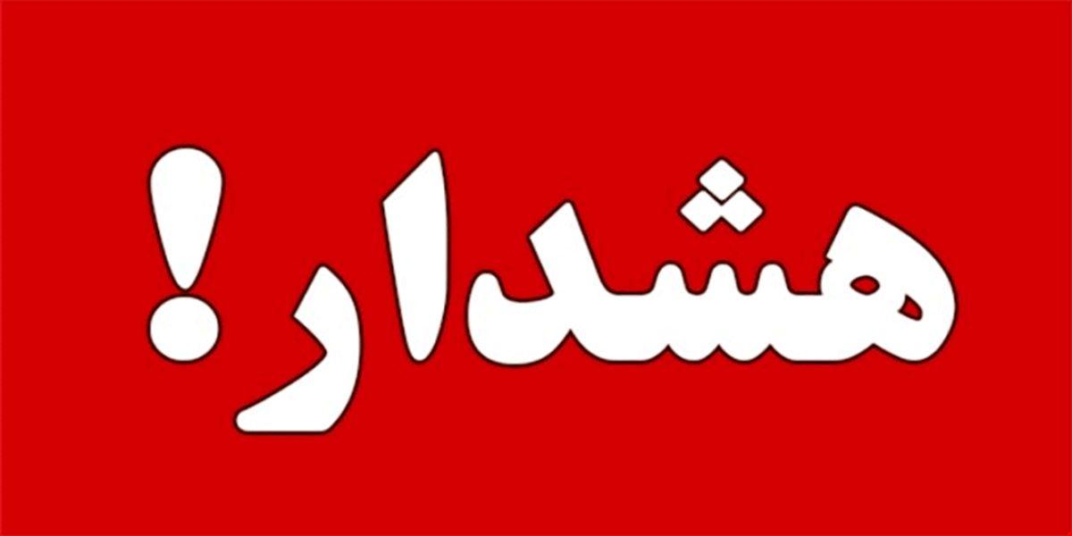کرونا به تهران رسید