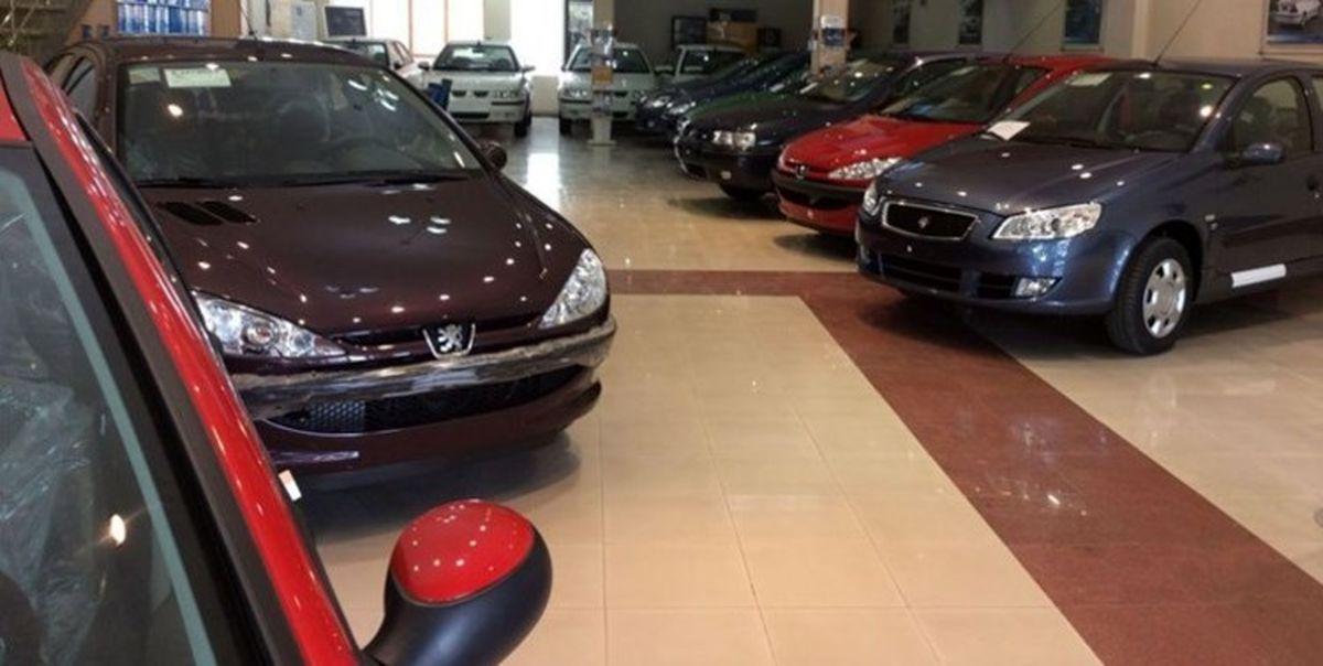 قیمت خودروهای ایران خودرو و سایپا در 26 خردادماه