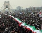 ایران اسلامی امروز در دستیابی به استقلال از هیچ کوششی دریغ نخواهد کرد