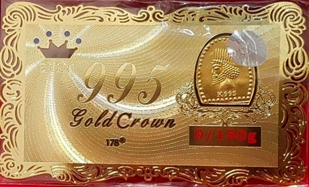 قیمت سکه پارسیان امروز دوشنبه هجدهم مرداد ۱۴۰۰