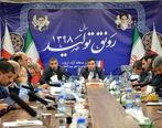 ارائه عملکرد فرهنگی اروند به دبیرخانه شورایعالی مناطق آزاد
