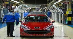 اعلام قیمت جدید ۷ محصول ایران خودرو