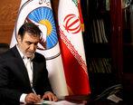 پیام مدیرعامل بیمه ایران به مناسبت فرارسیدن هفته بسیج