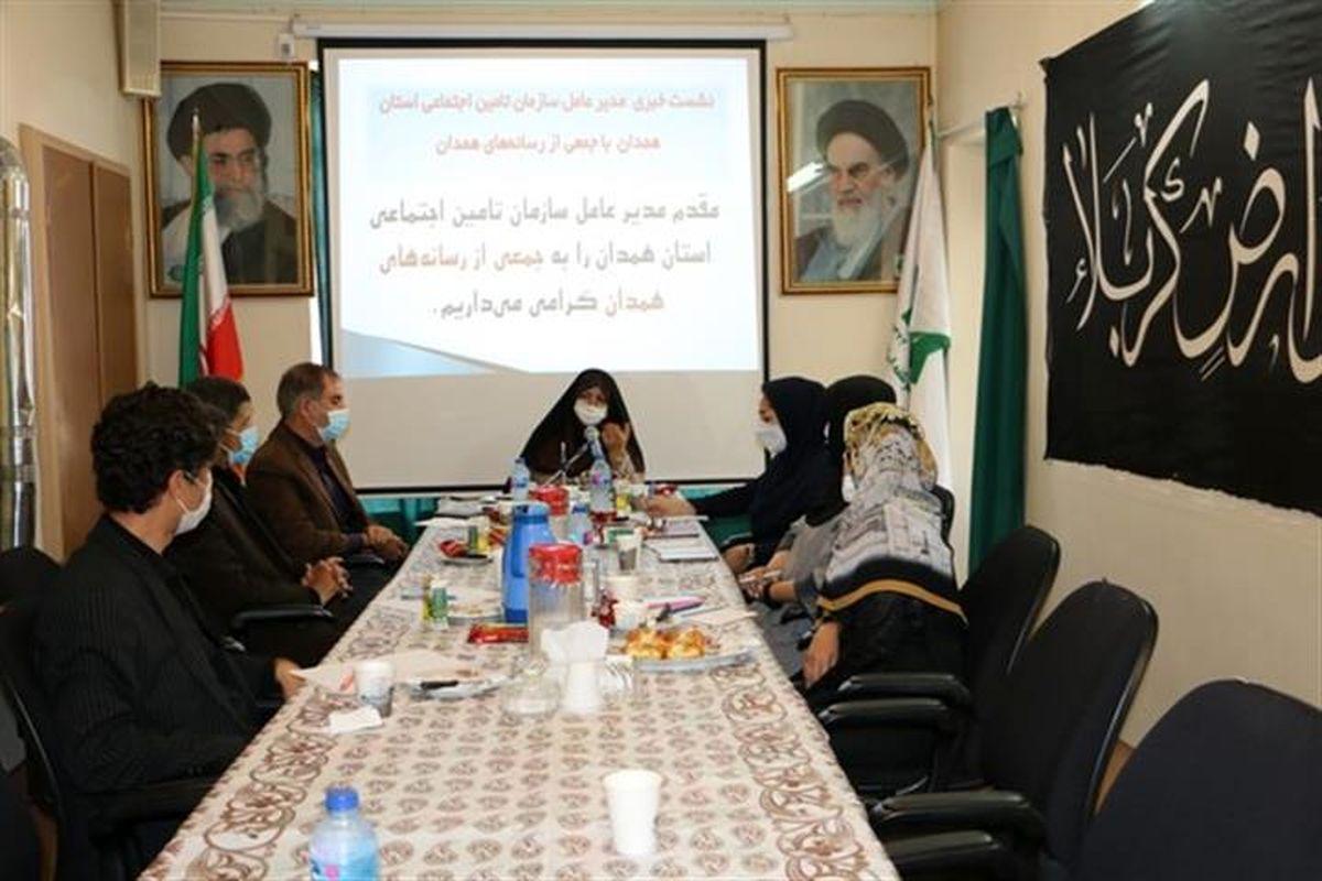 مدیرکل تامین اجتماعی همدان با جمعی از خبرنگاران دیدار کرد