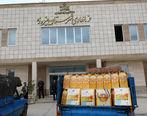 اهدا 300 بسته معیشتی – بهداشتی به شهرستان فیروزه