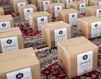 کارکنان بانک سینا 2000 بسته معیشتی به نیازمندان و ایتام اهدا کردند