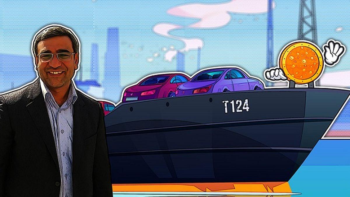 خودروهای منطقه آزاد کیش با ارز دیجیتالی وارد میشود