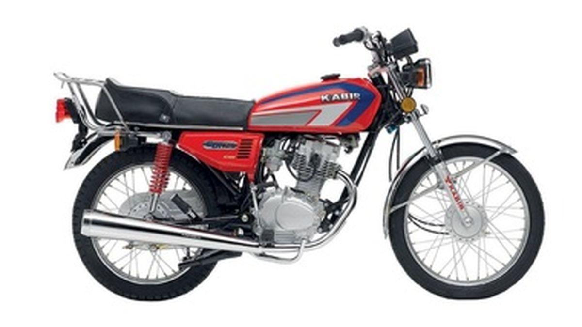 جدول قیمت انواع موتورسیکلت | 21 آبان