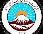 بیمه ایران در بالاترین سطح توانگری مالی صنعت بیمه