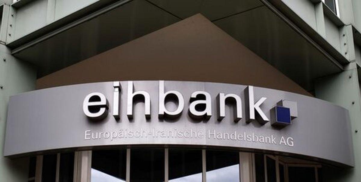 ادعای آمریکا درباره دستور مرکل برای بانک های ایران + جزئیات