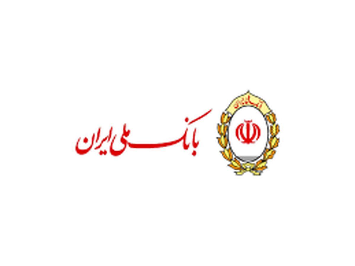 گام های بلند بانک ملی ایران در راستای توسعه صنایع موادغذایی کشور