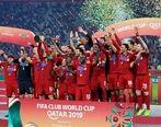 لیورپول قهرمان جام باشگاه های جهان شد