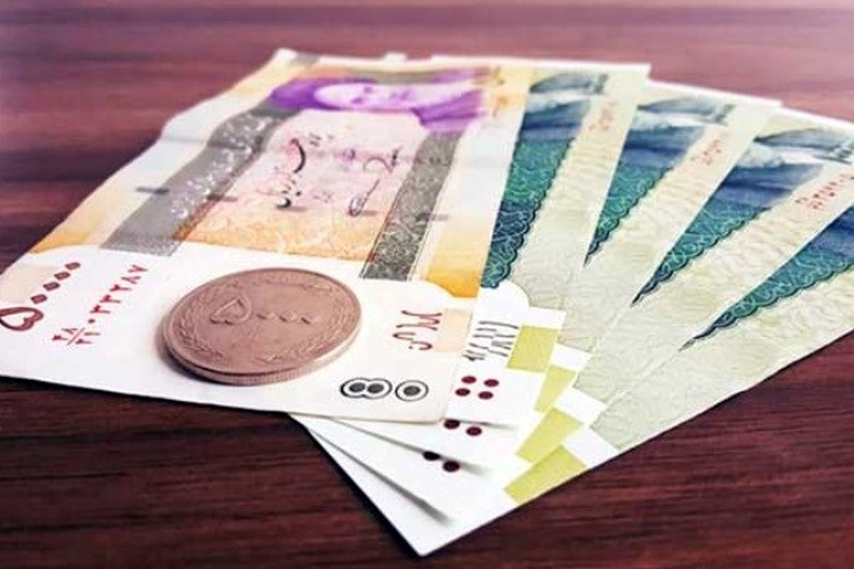 زمان واریز یارانه معیشتی اردیبهشت ماه
