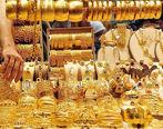 قیمت طلا و سکه امروز 31 شهریورماه | قیمت طلا افزایش یافت