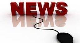 اخبار پربازدید امروز چهارشنبه 15 مرداد