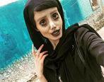 اولین گفتگو با سحر تبر در زندان + فیلم