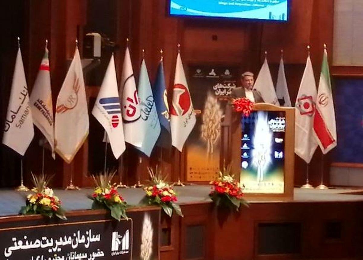 پنج شرکت برتر ایران معرفی شدند