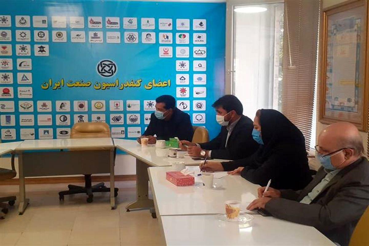 تعامل با 11 هزار شرکت مرتبط با کنفدراسیون صنعت ایران یک ضرورت است