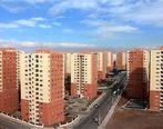 اختصاص اراضی اوقافی اطراف شهرهای فارس به ساخت مسکن