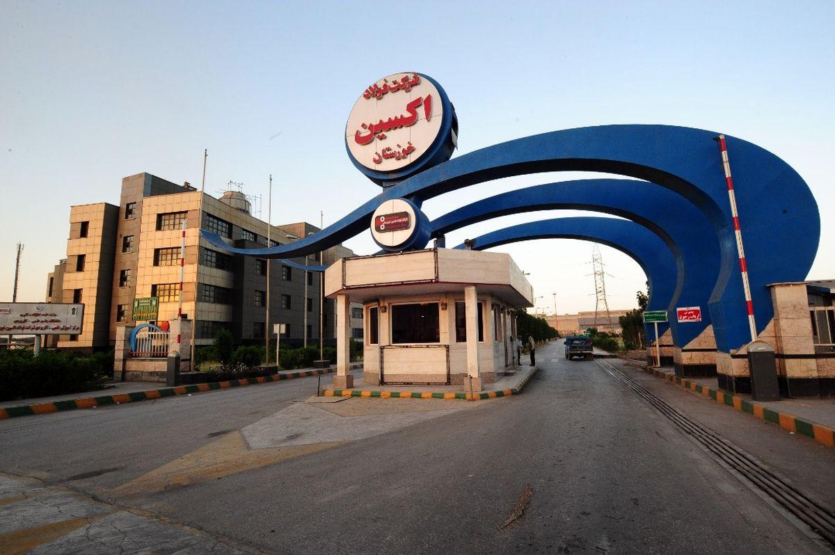 فولاد اکسین خوزستان سومین تولید کننده بزرگ فولاد ایران شد