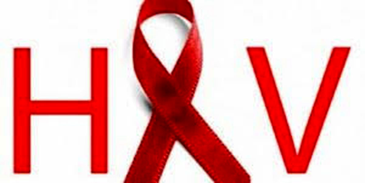 علائم خطرناک بیماری ایدز چیست؟