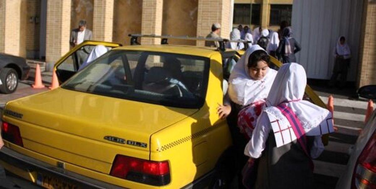 رزروی صندلی سرویس مدارس در پایتخت
