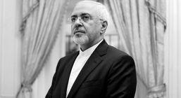 شکایت نمایندگان مجلس از ظریف به قوه قضاییه