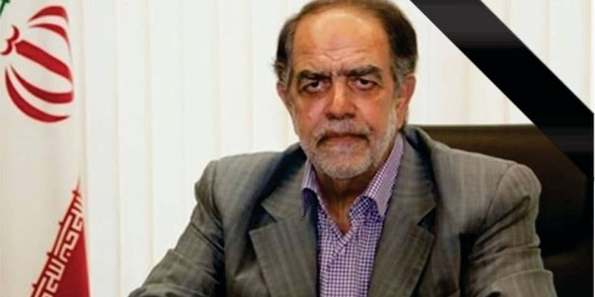 پیام مدیرعامل منطقه ویژه اقتصادی لامرد در پی درگذشت شادروان اکبر ترکان