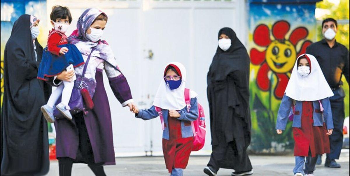 ماجرای ممنوعیت ارائه کارنامه به مادران به کجا رسید