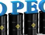 توافق کاهش عرضه اوپک قیمت نفت را بالا برد/ نفت به بالای ٦٤ دلار رسید