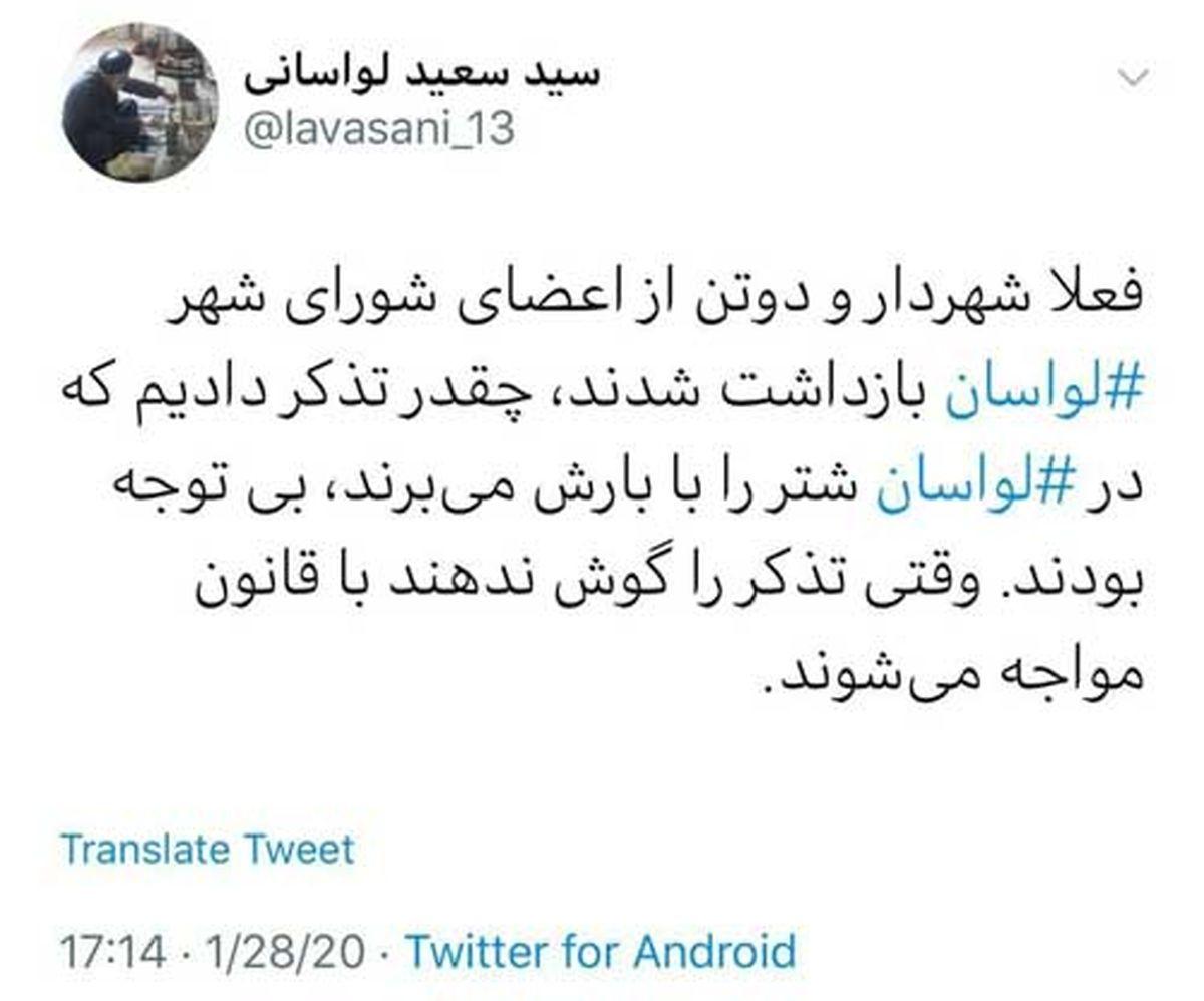 واکنش امامجمعه لواسان به اتفاقات شهرداری این شهر