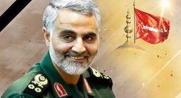 اطلاع رسانی اخبار خانواده سپهبد شهید قاسم سلیمانی صرفاً از طریق سپاه انجام میشود
