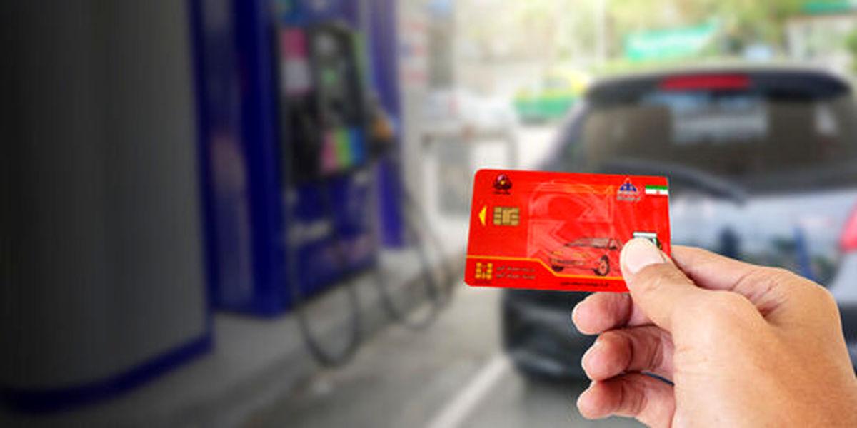 رانندگان اسنپ علاوه بر اعتبار سهمیه، هزینه خرید بنزین هم دریافت میکنند