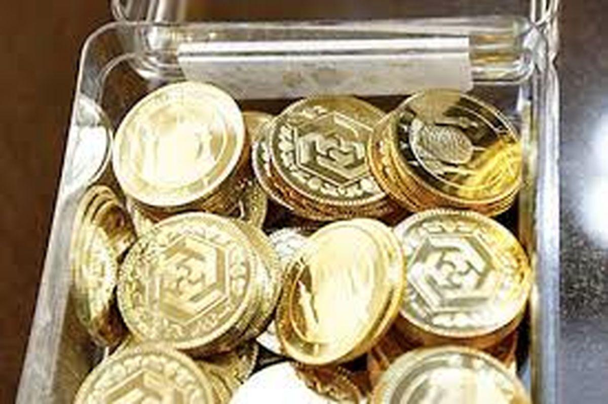 سقف مهریه فقط 14 سکه!