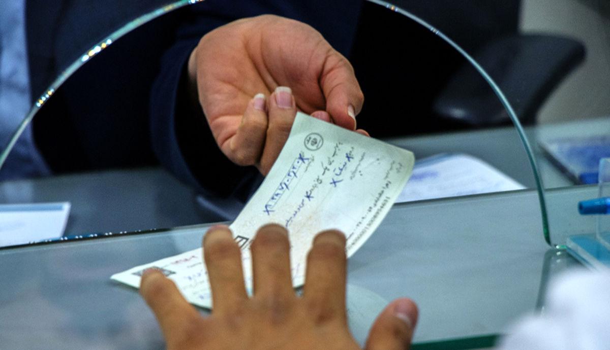 چگونه اطلاعات چک را در سامانه صیاد ثبت کنیم ؟