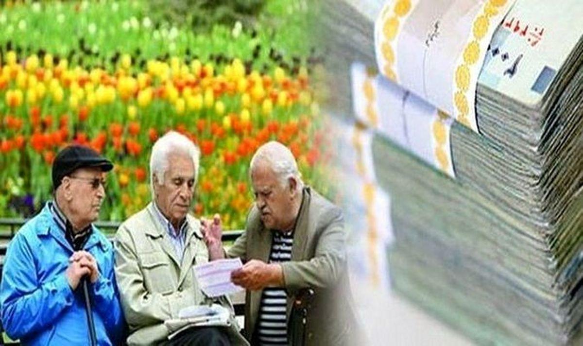 جزئیات افزایش بیمه تکمیلی بازنشستگان کشوری