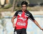 بیوگرافی احسان حسینی فوتبالیست دفاعی پرسپولیس+ تصاویر
