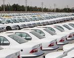 مخالفت شورای رقابت با عرضه خودرو در بورس کالا
