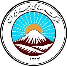 تخفیف های ویژه و گسترده بیمه ایران برای انواع بیمه نامه ها