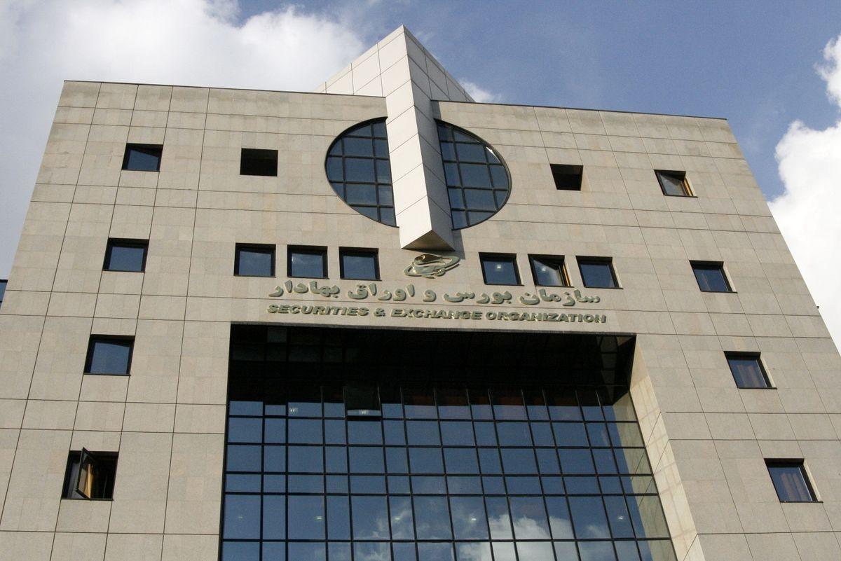 هفت مدیر حقوقی، متخلف شناخته شدند