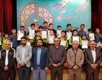 اختتامیه مسابقات قرآنی مجموعه آموزشی امام حسین (ع) فولاد خوزستان برگزار شد