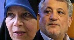 حمله تند فائزه رفسنجانی به برادرش + جزئیات