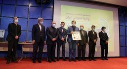 روابط عمومی بانک توسعه تعاون در جشنواره برترینهای روابط عمومی ایران مورد تقدیر قرار گرفت