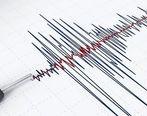زلزله 4.3 ریشتری